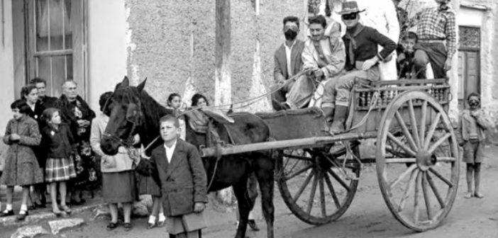 Νησιώτικο καρναβάλι τη δεκαετία του 1950
