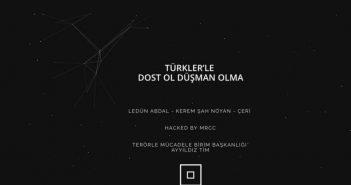 Τούρκοι χάκαραν την ιστοσελίδα του Αρχαιολογικού Χώρου της Αρχαίας Μεσσήνης